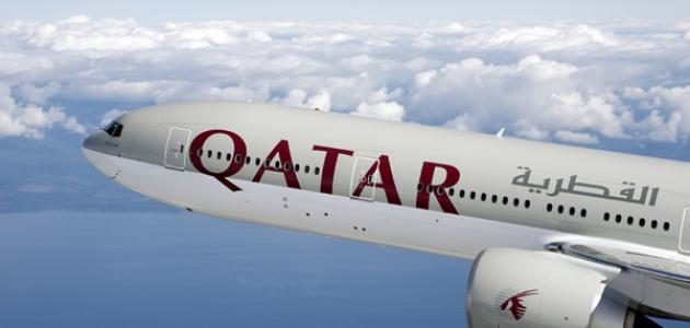 تاشيرة قطر  حجز فيزا  قطر  اون لاين   250 دولار فقط - 2017  1 صورة نجوم